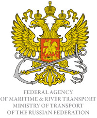 Federal Agency of Maritime & River Transport, Ministry of Transport of the Russian Federation